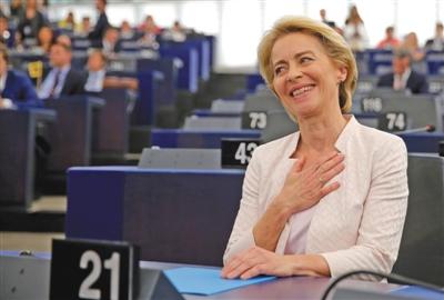 欧盟委员会迎来首位女主席 上任