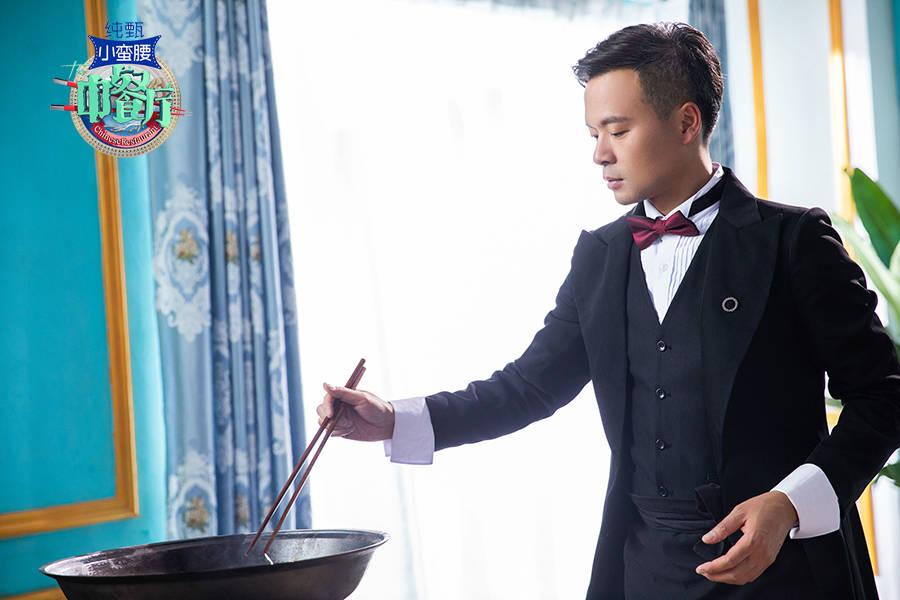 《中餐厅3》先导片高能来袭 这季中餐厅到底看什么