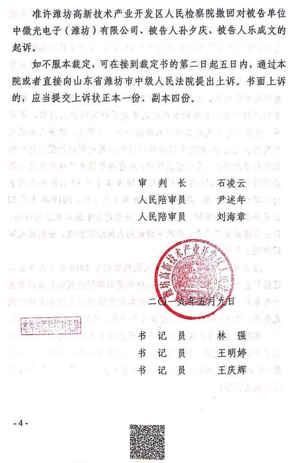 模拟赛女一团3-0二团 陈梦孙颖莎王曼昱女团夺冠