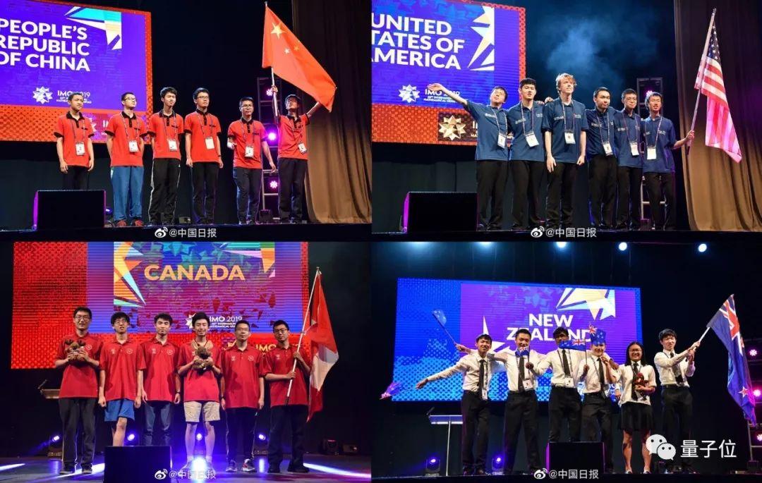 """夺冠!中国队国际奥数大赛再称雄,满分选手已保送清华姚班,""""中国二队""""并列第一"""