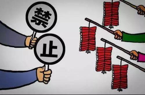 东留春乡做好烟花爆竹禁燃禁放工作