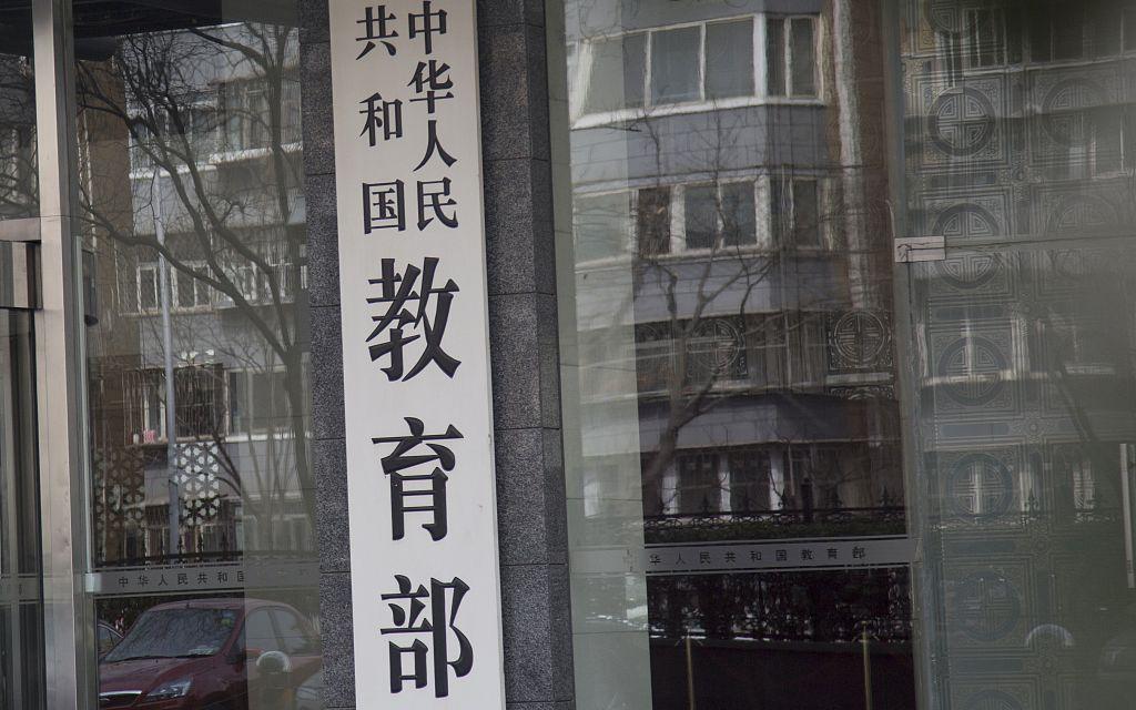 """新京报:""""趋同化管理"""" 让留学"""