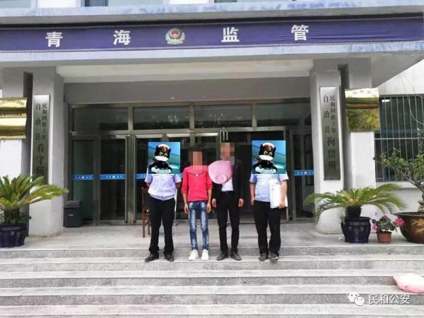 聂某被行政拘留。民和县公安局供图