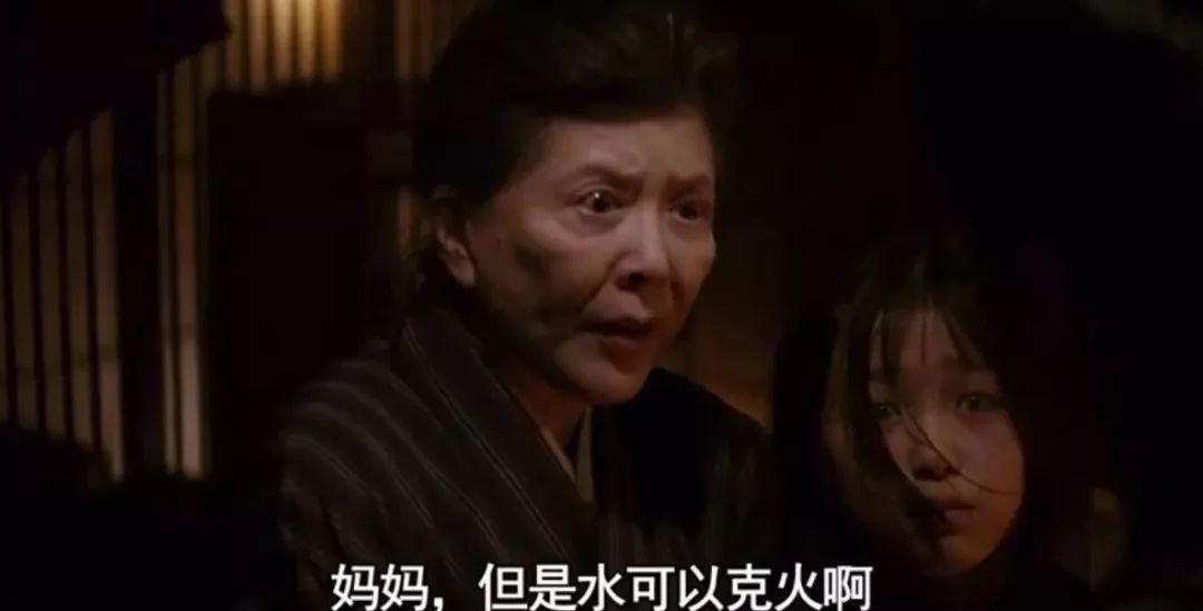 喜福会中英文字幕_她是第一位中国邦女郎,出身名门,18岁独创好莱坞,至今仍是 ...