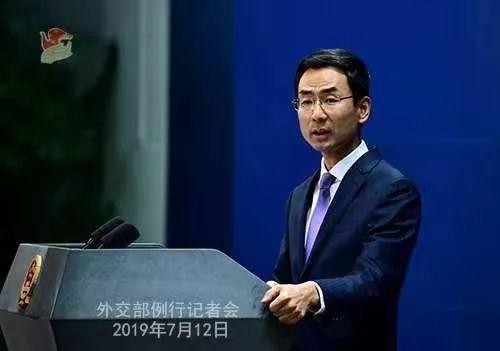 ▲7月12日,内政部发言人耿爽掌管例行记者会。