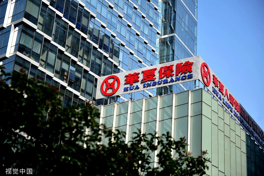 中国人寿保险公司qq_世界500强榜单披露:9中国险企入围 华夏保险新上榜|险企|保险 ...