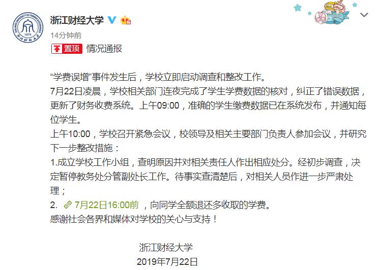 北京、山西两医院建立医联体,实现资源共享