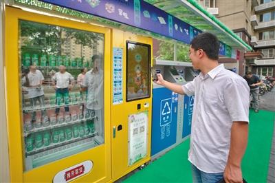 新风街一号院的居民每月一次,扫码免费领取垃圾袋。