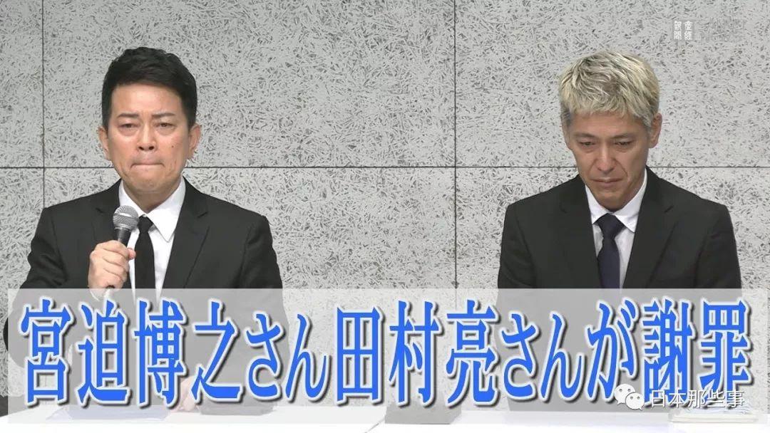 岡本 現在 吉本 ダウンタウンの歴代マネージャーまとめ【画像】現在は吉本の役職?