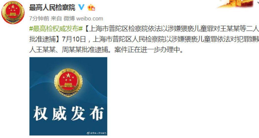 新城控股欲出售40个项目弘阳等企业