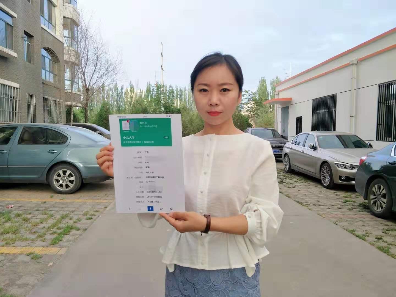 """上海""""21所""""再扩招!11所民办学校仍可招收非上海生源"""