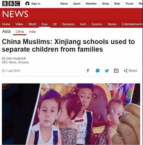 "BBC(英国广播公司)7月4日的报道称:""上百个新疆儿童失踪,被迫与父母分离"""