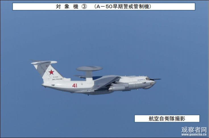 """俄罗斯称军机因设备失灵误入韩国""""领空"""""""