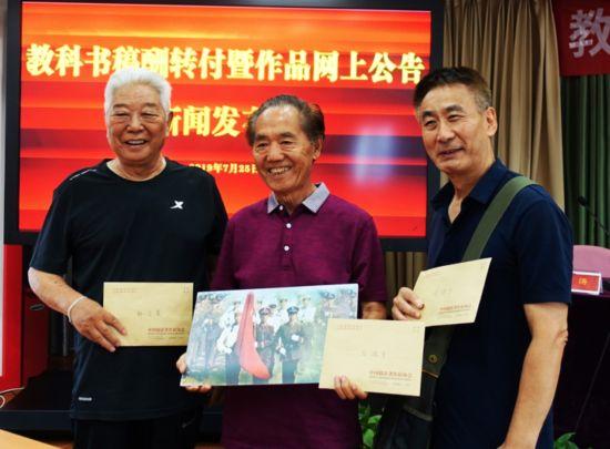 4000余幅教科书中摄影作品在京启动超200万元稿酬转付