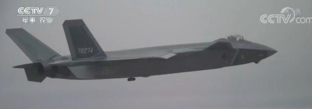 """隶属于试训大队的""""歼-20"""" 图源:CCTV"""