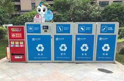 杭州某小区内的村口环保智能渣滓回收箱,运用者寥寥。受访者供图