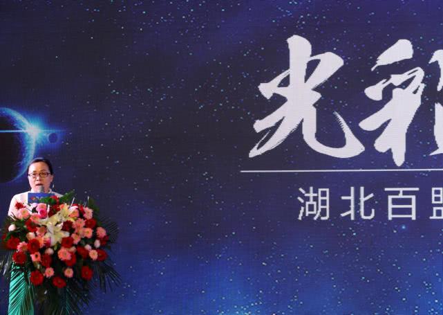 2019��粝肫鸷健�―湖北百盟商管成立暨�a�I新品�l布���A�M落幕