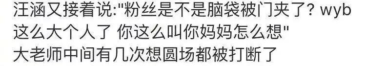 想�o朱俊州陡然间发现老三偶像����到底是一�N什麽心�B?