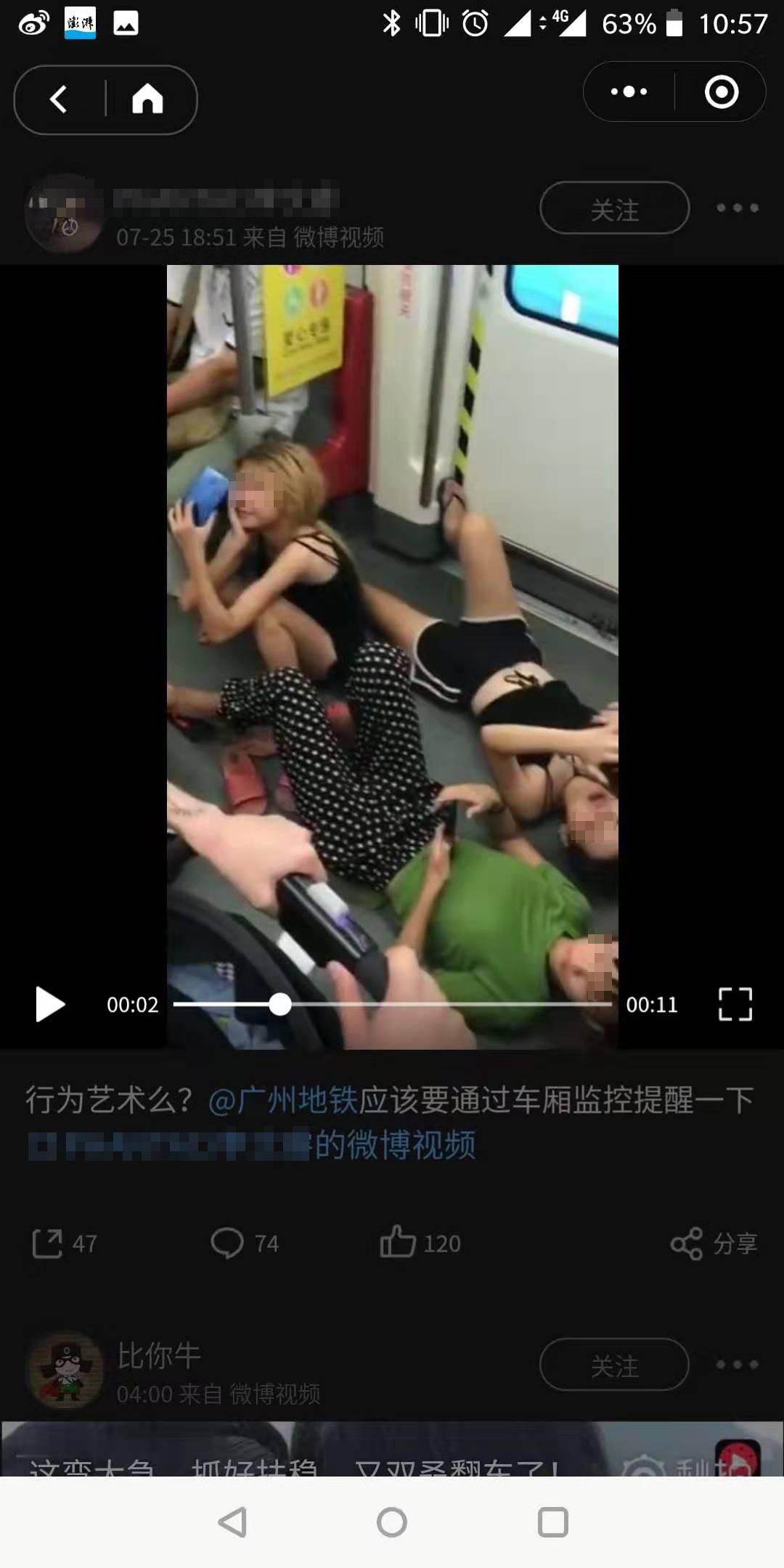 连云港痈一幼儿园