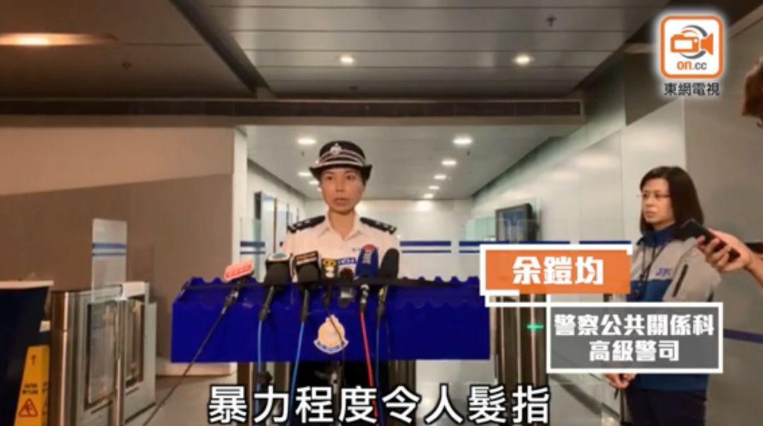 728包围中联办直播|香港728抗议