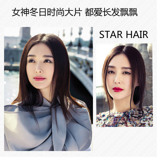 最潮流发型抢先看,女神时尚发型秀!