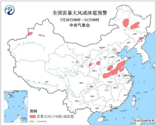 山东河?#20064;不?#40657;龙江等8省区将有8