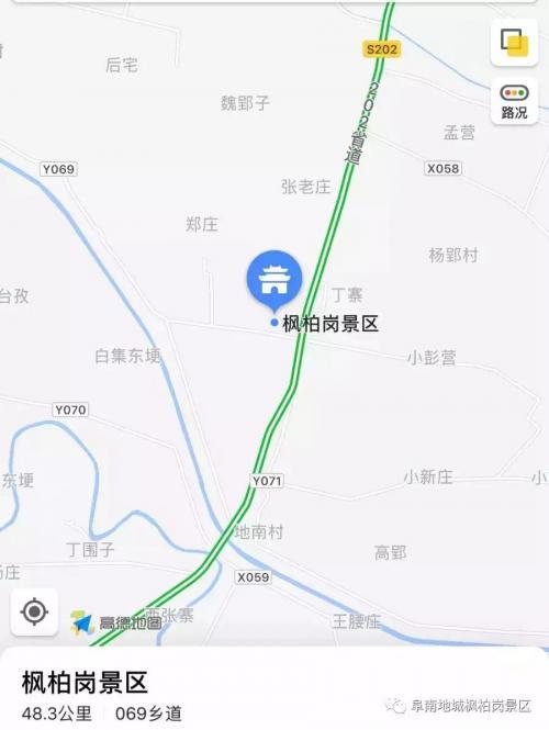 七夕节最强电音比基尼空降枫柏岗景区,震撼来袭
