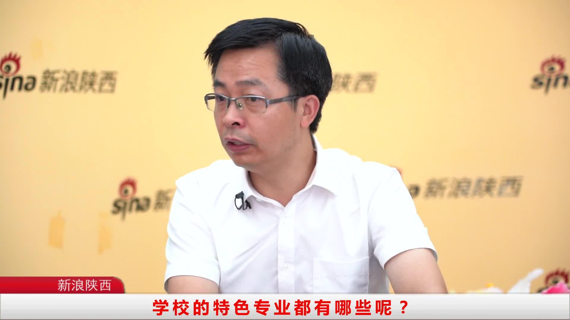 新浪陕西专访西安航空职业技术学院招生就业处处长王波