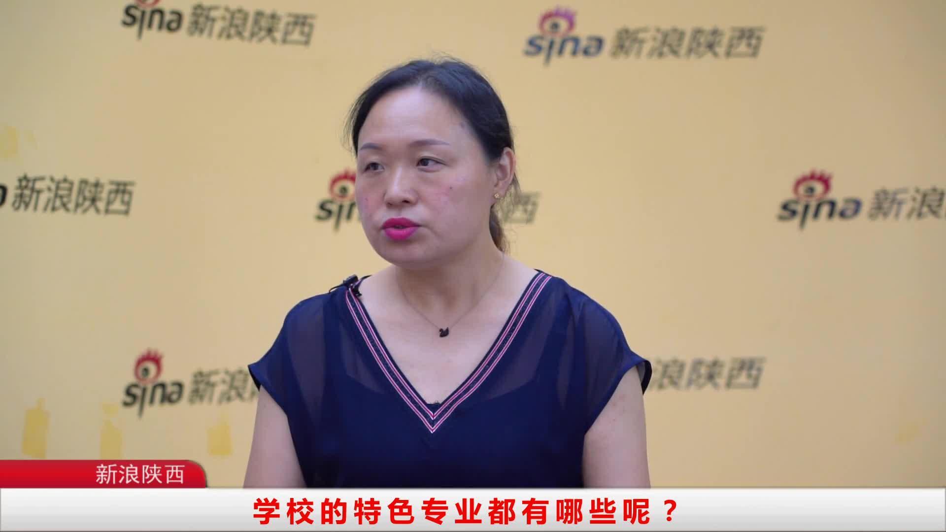 新浪陕西专访陕西国际商贸学院招生就业处副处长白军华
