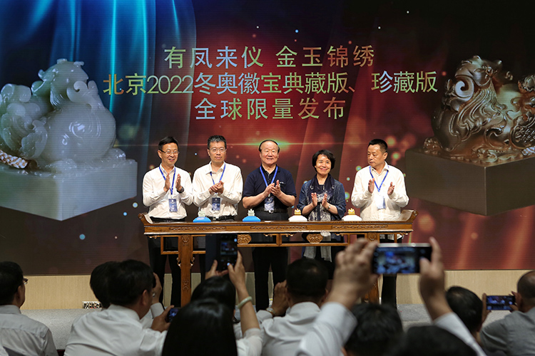 """北京2022冬奧""""金玉""""徽寶全球限量發行"""
