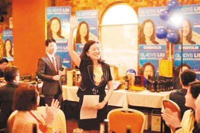资料图:廖婵娥在竞选澳大利亚联邦议员的筹款晚宴上。