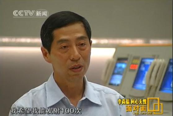 ▲资料图片:李尚福接受央视采访