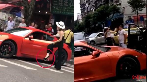 重庆市公安局要求成立调查组:彻查保时捷女车主