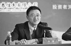 """卡位高端 创造材料产业""""中国时刻""""——专访西部超导总经理冯勇"""