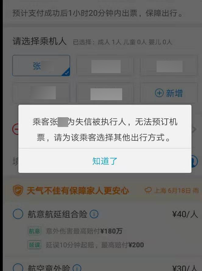 """安徽一硕导质疑考核""""被放弃"""""""