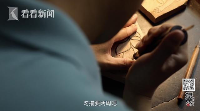 视频|十年光阴刻一幅:朵云轩木版水印