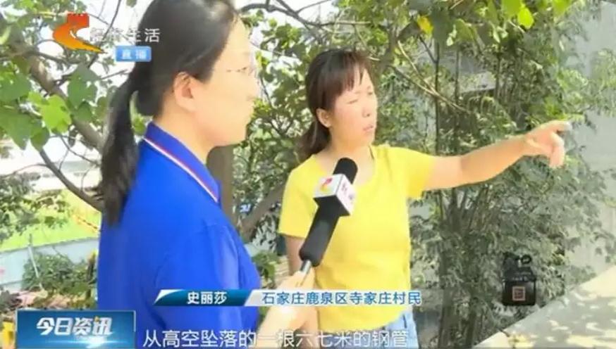 惠若琪挺8月孕肚逛街,穿长裙侧身孕肚明显,小脸圆润手明显水肿?