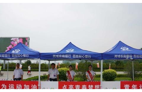 芮城圣天湖:二青会铁人三项比赛8月3日女子组现场精彩瞬间