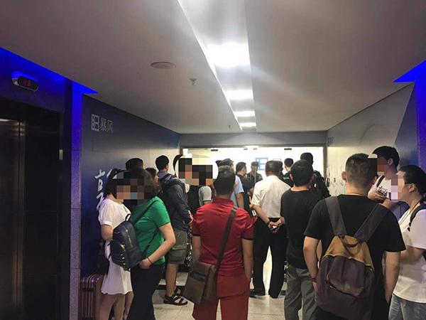 暴风集团实控人冯鑫被捕后 上百投资者上门讨投资款