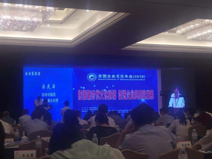 宗庆后 娃哈哈明年将在杭州建设1000多套廉租房