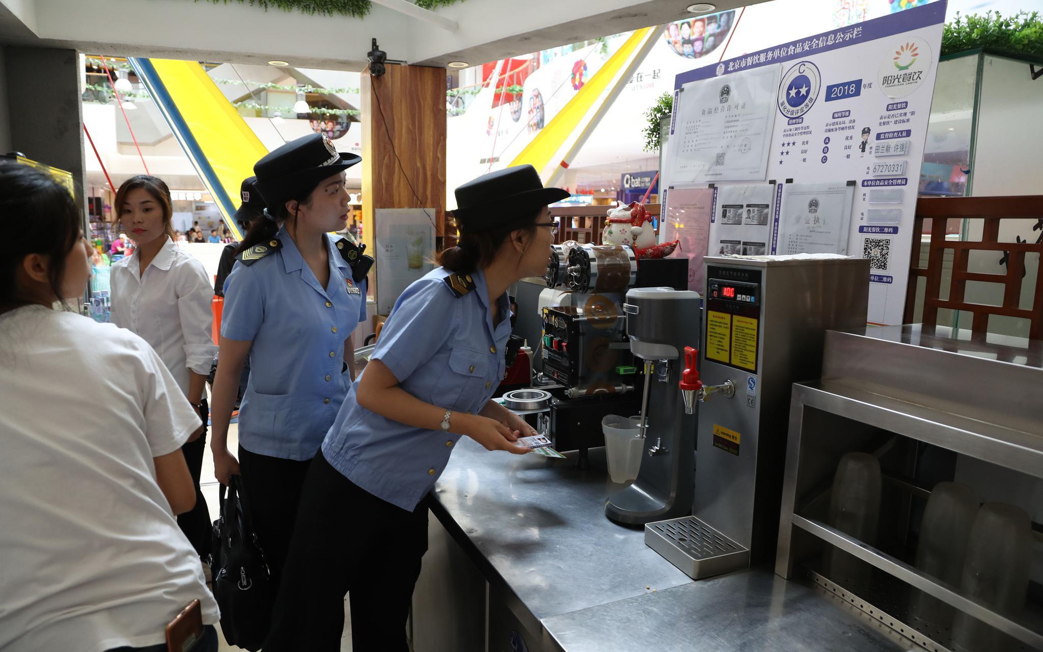 """""""甘茶度""""丰台角门店被吊销许可证 用烂水果榨汁"""