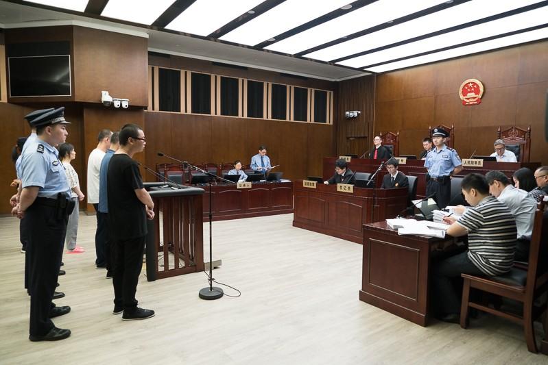 普資金服集資詐騙案開庭:被控非法集資75.5億余元