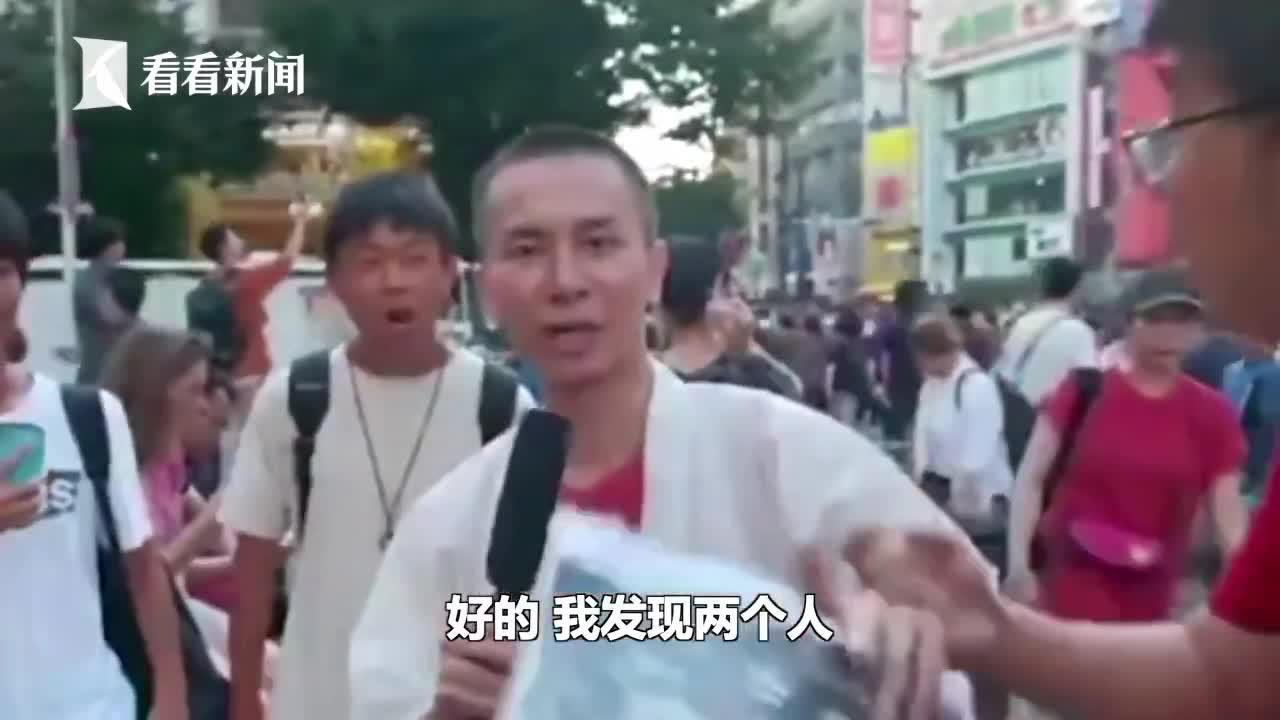 """""""港独""""日本街头抹黑港警同胞飙3国语言当场怒怼"""