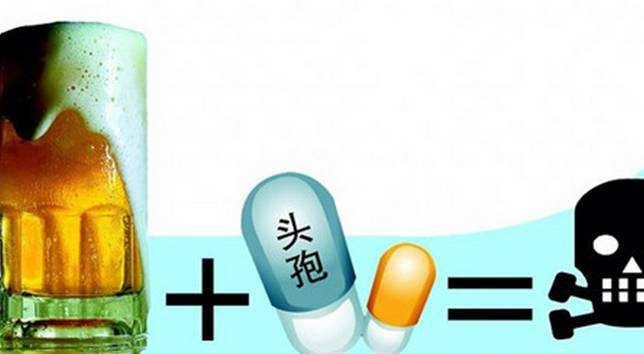 什么是致命双硫仑反应?头孢切勿与酒精同食