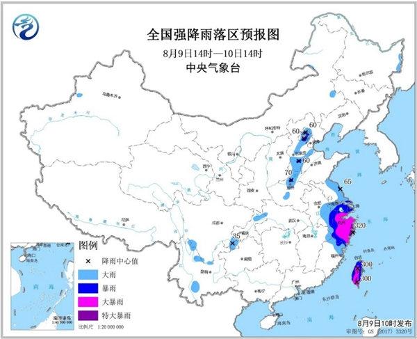 橙色預警 暴雨席卷10余省 浙江東部局地有特大暴雨