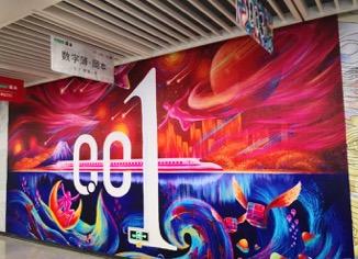 深圳后海地铁站的避孕套广告