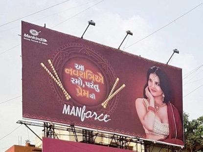 印度古吉拉特邦街头的避孕套广告