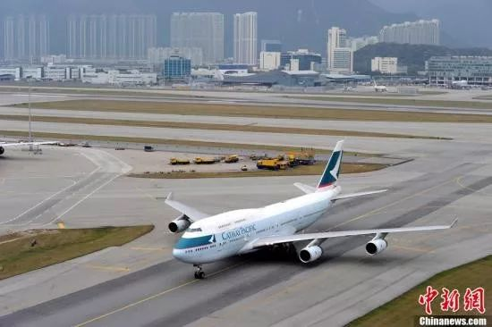 质料图:国泰航空班机。中新社发 郑祚声 摄