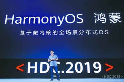 华为消费者业务CEO余承东,9日在其全球开发者大会上正式发布鸿蒙OS操作系统。   供图/华为公司