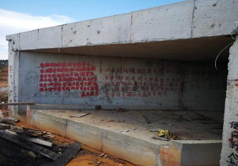 广东雷州:建设东雷高速孟山路段影响村民的生产与出行